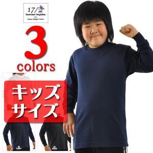 ロンT セブンティーンヴェーグルビー canvas/4.1oz ハニカム長袖Tシャツ(リブ有り)/キッズ|radio-flyer