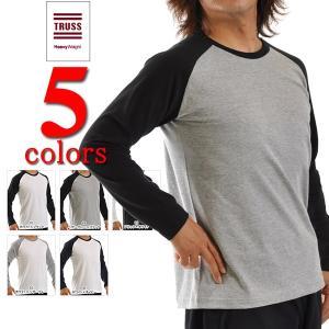 【値下げ】【在庫限り】Tシャツ長袖ロンT【最安値に挑戦】トラスtruss canvas/6.2oz オープンエンドラグランロングスリーブ(長袖)無地Tシャツ/メンズ|radio-flyer