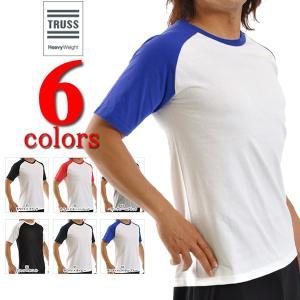 【値下げ】【在庫限り】Tシャツ 無地 トラス truss canvas 6.2oz オープンエンドラグラン半袖無地Tシャツ|radio-flyer
