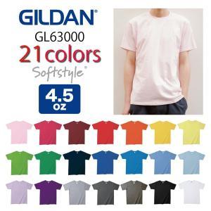 【商品名】 最安値に挑戦 ギルダン GILDAN/アジアフィットソフトスタイルTシャツ 無地 メンズ...