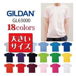 Tシャツ ギルダン GILDAN/4.5oz アジアフィットソフトスタイルTシャツ 大きいサイズ 無...