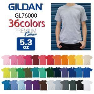 Tシャツ ギルダン GILDAN/5.3ozプレミアムコットンTシャツ 76000