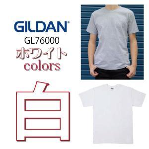 Tシャツ 無地 ギルダン GILDAN/5.3ozプレミアムコットンTシャツ ホワイト|radio-flyer