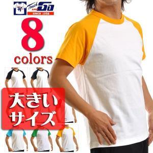 Tシャツ無地【最安値に挑戦】タッチアンドゴーTouch and GO/6.2oz ラグラン無地Tシャツ/メンズ半袖Tシャツ/大きいサイズ|radio-flyer