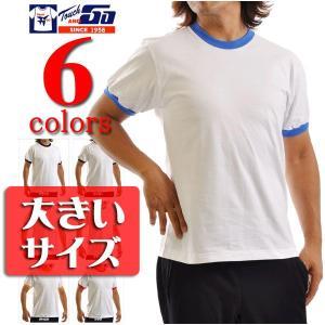 Tシャツ 無地 タッチアンドゴーTouch and GO/6.2ozトリム半袖無地Tシャツ/メンズ/大きいサイズ|radio-flyer