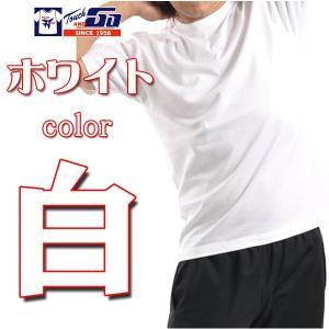 無地Tシャツ タッチアンドゴーTouch and GO/6.2ozヘビーウェイト半袖Tシャツ/メンズ/白|radio-flyer