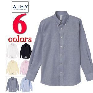 【値下げ】【在庫限り】【最安値に挑戦】エイミー AIMY / 長袖オックスフォードBDシャツ(ポケット付)/メンズ|radio-flyer