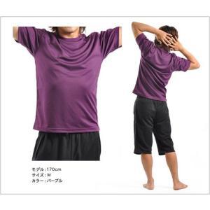 無地Tシャツ無地★グリマー GLIMMER/4...の詳細画像2