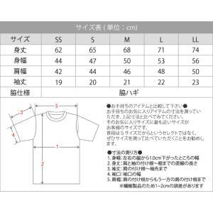 無地Tシャツ無地★グリマー GLIMMER/4...の詳細画像3