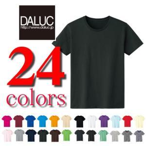 Tシャツ無地ダルクDALUC/4.6oz ファインフィットTシャツ/メンズ DM501-DM501
