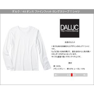 【値下げ】【在庫限り】ダルク DALUC/4....の詳細画像1