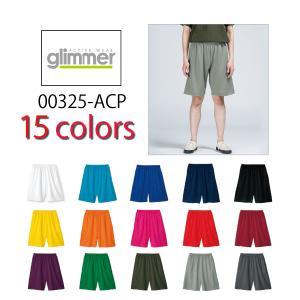 ジャージメンズ/グリマーGLIMMER/4.4oz ドライハーフパンツ(無地ジャージ) 325-ACP