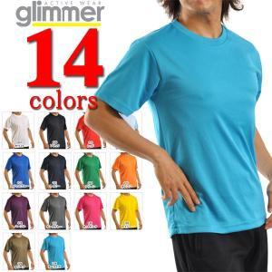 【値下げ】【在庫限り】無地Tシャツ★グリマー GLIMMER/3.4oz 半袖無地ライトドライTシャツ メンズ