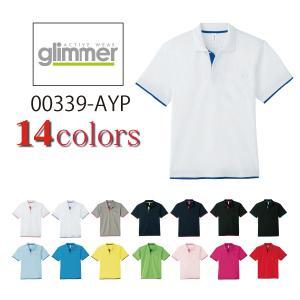 グリマーGLIMMER/4.4オンス ドライレイヤードポロシャツ/メンズ(クールビズ) 339-AYP