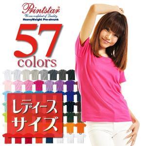 Tシャツ 無地 プリントスター Printstar/5.6ozヘビーウェイト半袖無地Tシャツ/レディース