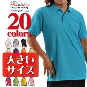ポロシャツ プリントスター Printstar/鹿の子無地ポロシャツ 大きいサイズ 半袖ポロシャツ|radio-flyer