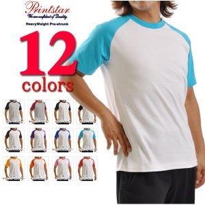 Tシャツ 無地 プリントスターPrintstar/5.6ozラグラン半袖無地Tシャツ/メンズ|radio-flyer