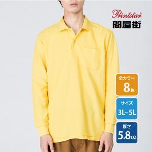 ポロシャツ プリントスターPrintstar/鹿の子長袖無地ポロシャツ/メンズ/大きいサイズ|radio-flyer