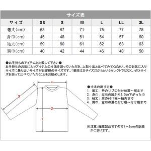 ポロシャツ プリントスターPrintstar/...の詳細画像4