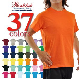 Tシャツ 無地Tシャツ プリントスター Printstar/4.0oz ライトウェイト半袖無地Tシャツ メンズ 083-BBT