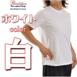 Tシャツ 無地 プリントスター Printstar 4.0o...