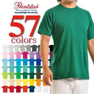 無地Tシャツ プリントスターPrintstar/5.6ozヘビーウェイト半袖Tシャツ/無地/メンズ