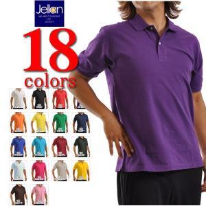 【値下げ】【在庫限り】ポロシャツ 半袖ポロシャツ...の商品画像