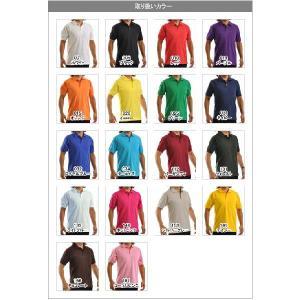 【値下げ】【在庫限り】ポロシャツ 半袖ポロシャ...の詳細画像1