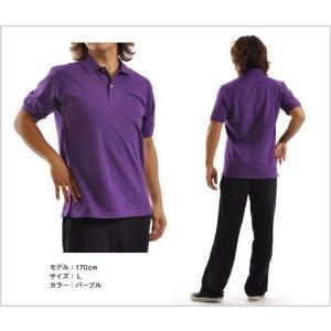 【値下げ】【在庫限り】ポロシャツ 半袖ポロシャ...の詳細画像3