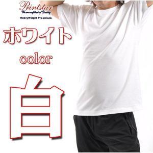 無地Tシャツ 白プリントスターPrintstar/5.6ozヘビーウェイト半袖Tシャツ/無地/メンズ/ホワイト|radio-flyer