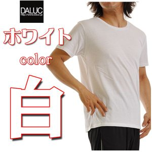 【値下げ】【在庫限り】Tシャツ 無地 ダルクDALUC/4.0oz 50/50クルー半袖Tシャツ/メンズ(カットソー)/ホワイト(白)|radio-flyer