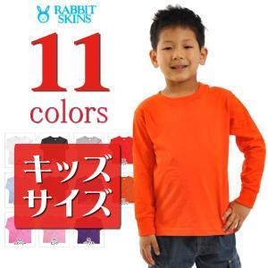 ロンT Tシャツ ラビットスキンズRABBIT SKINS/5.5ozトドラー無地ロングスリーブ(長袖)Tシャツ/キッズ 5_6T|radio-flyer