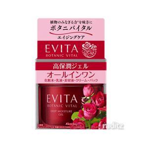 カネボウ Kanebo  【エビータ ボタニバイタル】 EVITA BOTANIC VITAL ディ...