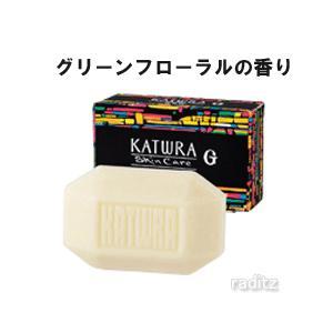 【カツウラ】 サボン 100g raditz