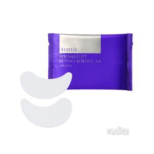 資生堂【リバイタル】 リンクルリフトレチノサイエンスAA N 12包(24枚)|raditz