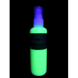 紫外線軽減UVカット効果付 ラディアス・ガラスコーティング剤...