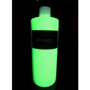 紫外線軽減UVカット効果付詰替用500mlラディアス・ガラス...