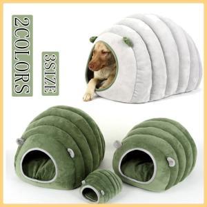 猫ハウス ドーム型 猫ベッド ペット ベッド 冬用 猫 犬 もこもこ 柔らかい ベ ッド クッション あったか ふわふわ 可愛いシープ造形 暖かい休憩所
