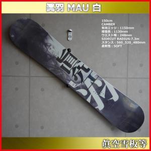 16-17 眞空雪板等 眞羽 白 150cm スノーボード ...
