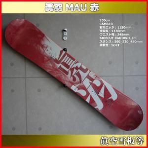 16-17 眞空雪板等 眞羽 赤 150cm スノーボード ...