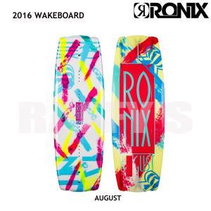 ウェイクボード RONIX ロニックス 2016 Vision ヴィジョン 120cm 子供用