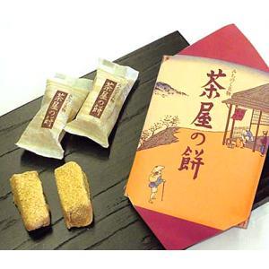 ラグノオ 【茶屋の餅(8個入り1包み)】