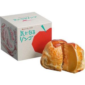 ラグノオ【気になるリンゴ(1個)】