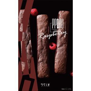 ラグノオ【ポロショコラスティック ラズベリー(4本入)】|rag-s