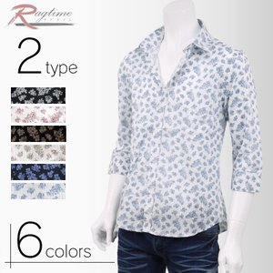 シャツ メンズ 花柄 長袖 七分袖 トップス 花柄シャツ ドレスシャツ 柄シャツ 684046|rag001