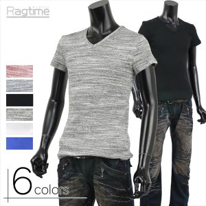 Vネック Tシャツ リブシャツ テレコシャツ メンズ 半袖シャツ トップス シャツ 無地 ストライプ 706054A rag001