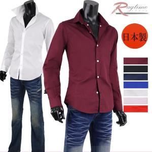 シャツ メンズ ドレスシャツ ブロードシャツ 長袖 七分袖 半袖 ネクタイ 日本製 904007|rag001