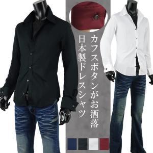 シャツ メンズ カフス ワイシャツ 日本製 無地 大きいサイズあり 904036|rag001