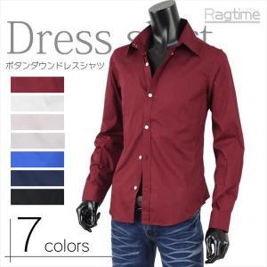 メンズ ドレスシャツ 長袖 ボタンダウンシャツ キレイめ 日本製 メンズシャツ A260731-01|rag001