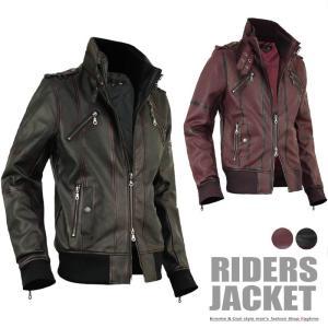 ライダースジャケット メンズ ライダース 革ジャン レザージャケット 合成皮革 ブルゾン レザー A270901-02 rag001